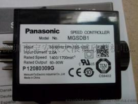 Bộ điều khiển Panasonic MGSDB1