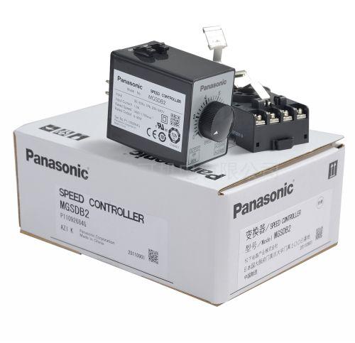 Bộ điều khiển Panasonic MGSDB2