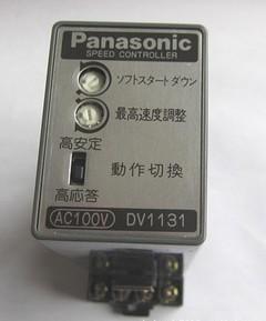 Bộ điều khiển động cơ bước Panasonic DV1131