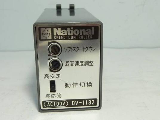 Bộ điều khiển động cơ bước Panasonic DV1132