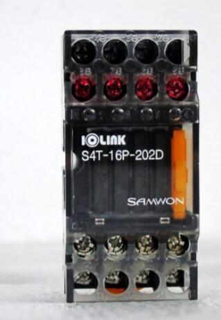 Rờ le SAMWON S4T-16P-202D